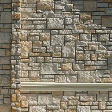 Front stone wall, Our Lady of Mt. Carmel, Littleton CO